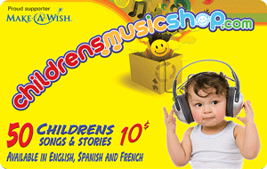 Children's Music Shop Gift Cards